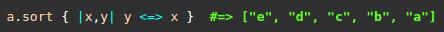 array#sort2.png